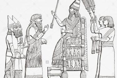 Ahiqar Betrayal Wisdom Exploring Extra Biblical Literature